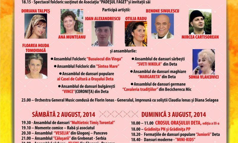 Zilele Orasului Deta, editia a V-a, 1-3 august 2014