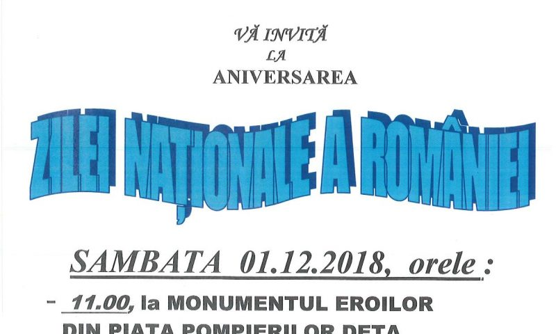 1 Decembrie 2018- Programul Centenarului Marii Uniri