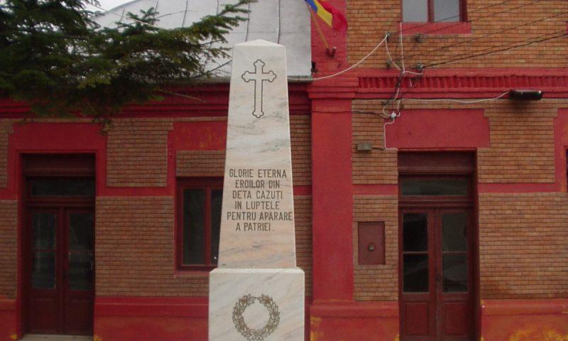 01.12.2008 – Depunere de coroane la Monumentul Eroilor