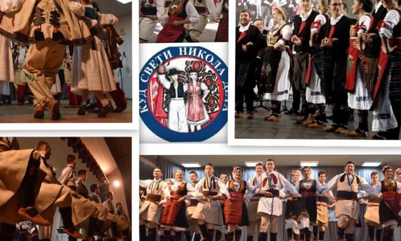 Ansamblul Sveti Nikola va susține un spectacol aniversar