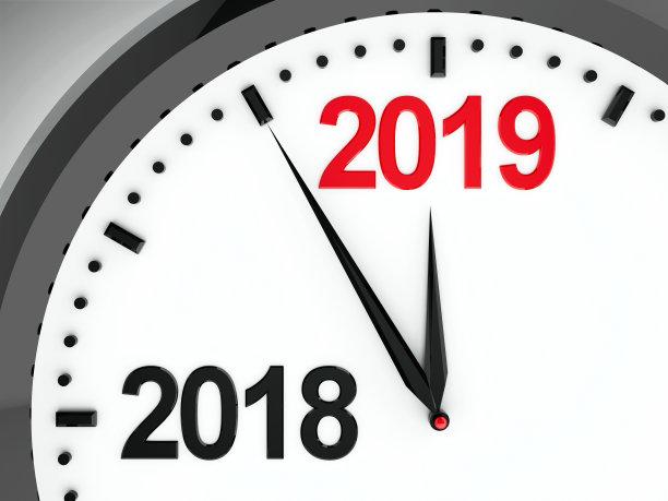 La mulţi ani 2019!