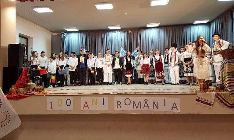 Spectacol de Ziua Națională a României